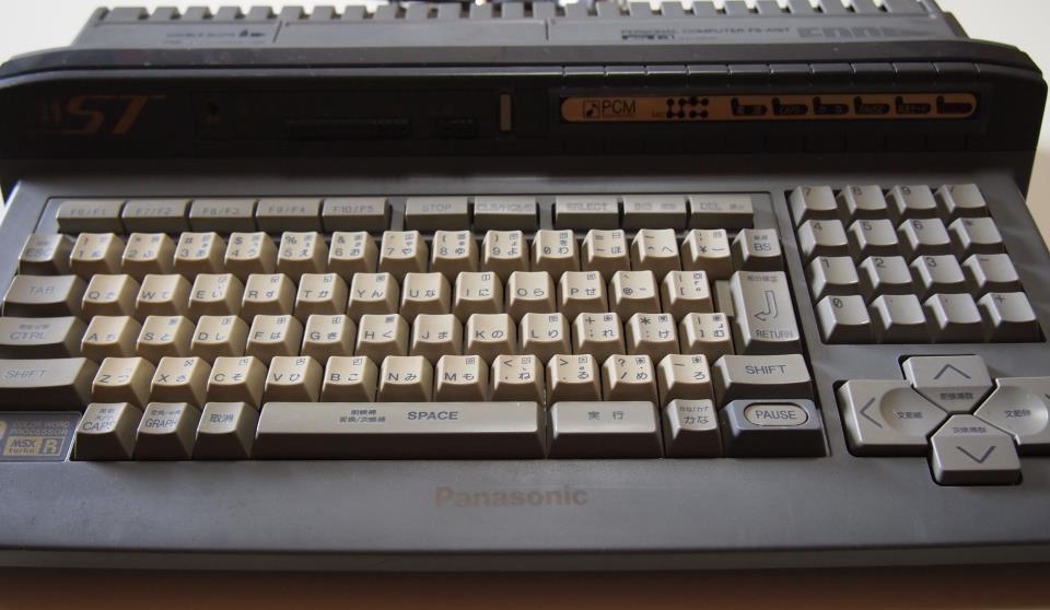 昔懐かしいパーソナルコンピュータMSXの写真