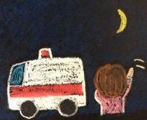 救急車に手を振るSunの画