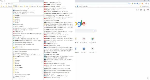 凄いことになっているSunのパソコンの「お気に入り」の画像。