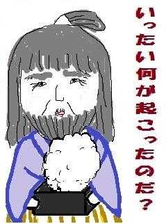 浦島太郎状態のSunの画